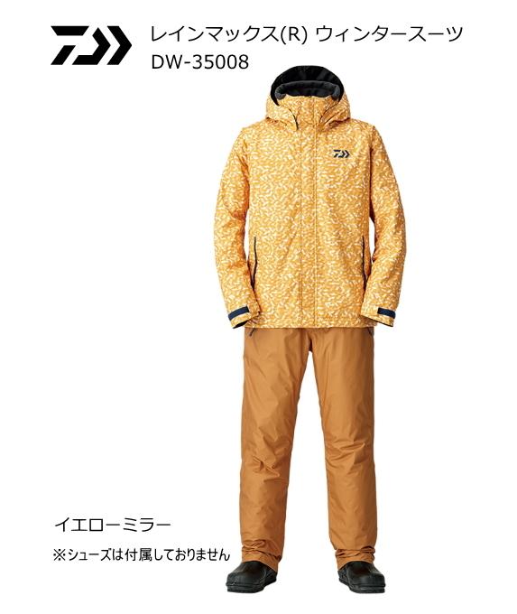 ダイワ レインマックス(R) ウィンタースーツ DW-35008 イエローミラー 2XL(3L)サイズ (送料無料) (D01) (O01)