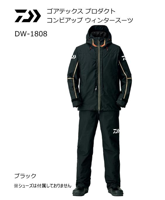 ダイワ ゴアテックス プロダクト コンビアップ ウィンタースーツ DW-1808 ブラック XL(LL)サイズ (送料無料) (D01) (O01)