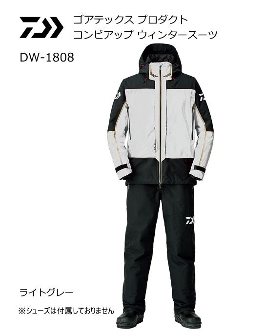 ダイワ ゴアテックス プロダクト コンビアップ ウィンタースーツ DW-1808 ライトグレー Lサイズ (送料無料) (D01) (O01)