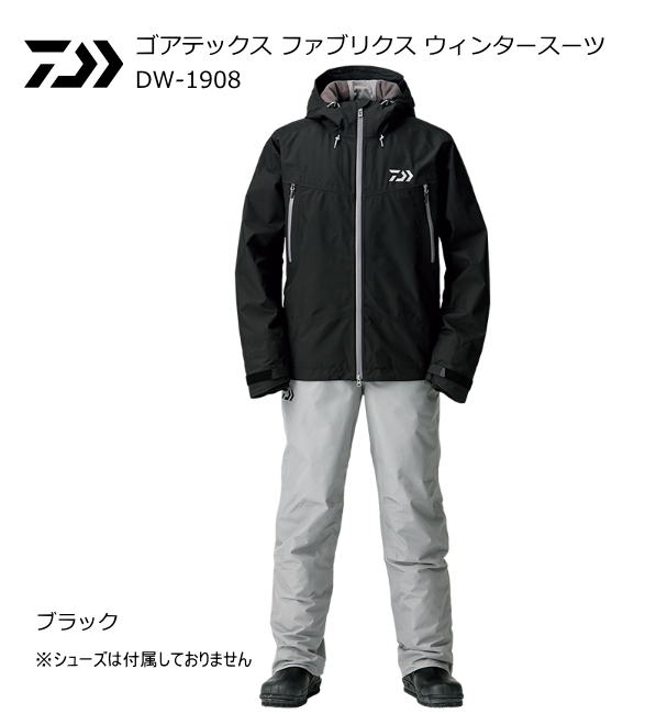 ダイワ ゴアテックス ファブリクス ウィンタースーツ DW-1908 ブラック Mサイズ (送料無料) (D01) (O01)