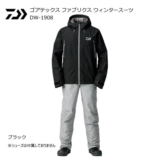 ダイワ ゴアテックス ファブリクス ウィンタースーツ DW-1908 ブラック Lサイズ (送料無料) (D01) (O01)