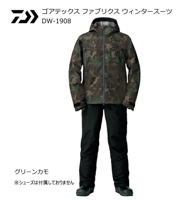 ダイワ ゴアテックス ファブリクス ウィンタースーツ DW-1908 グリーンカモ Lサイズ (送料無料) (D01) (O01)