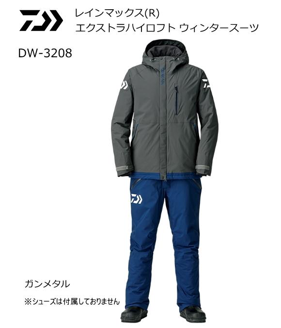 ダイワ レインマックス(R) エクストラハイロフト ウィンタースーツ DW-3208 ガンメタル Lサイズ (送料無料) (D01) (O01)