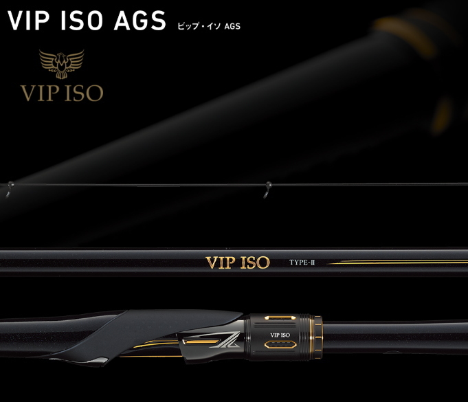 ダイワ VIP ISO AGS (ビップイソ) TYPE-1 / 磯竿 (D01) (O01) (セール対象商品)