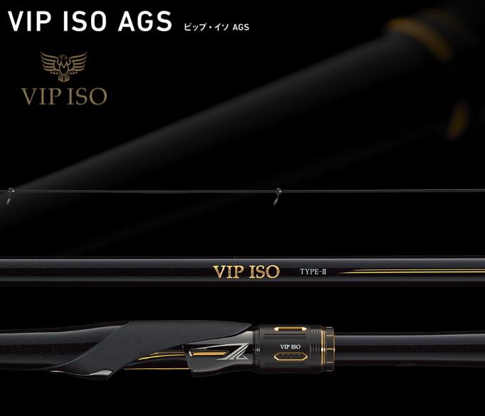 ダイワ VIP ISO AGS (ビップイソ) TYPE-3 / 磯竿 (SP)