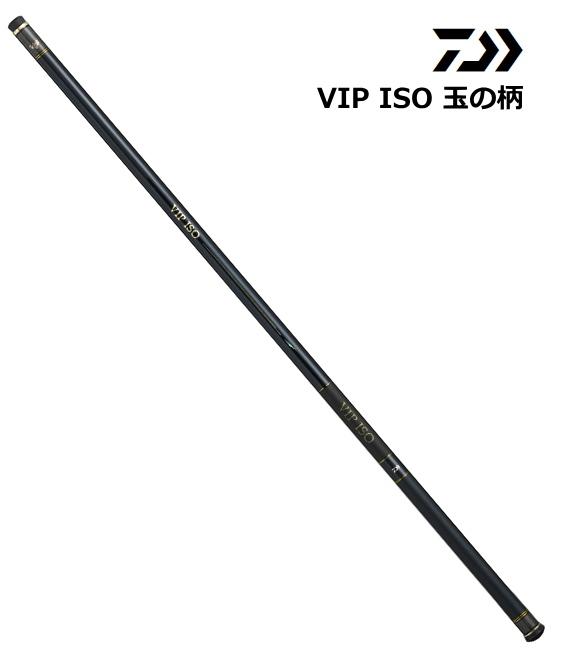 ダイワ VIP ISO 玉の柄 (ビップイソ) 50・V (SP)