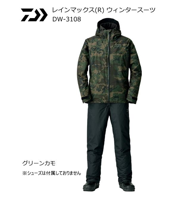 ダイワ レインマックス(R) ウィンタースーツ DW-3108 グリーンカモ 2XL(3L)サイズ (送料無料) (D01) (O01)