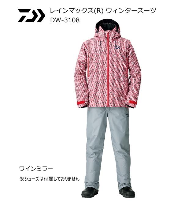ダイワ レインマックス(R) ウィンタースーツ DW-3108 ワインミラー XL(LL)サイズ (送料無料) (D01) (O01)
