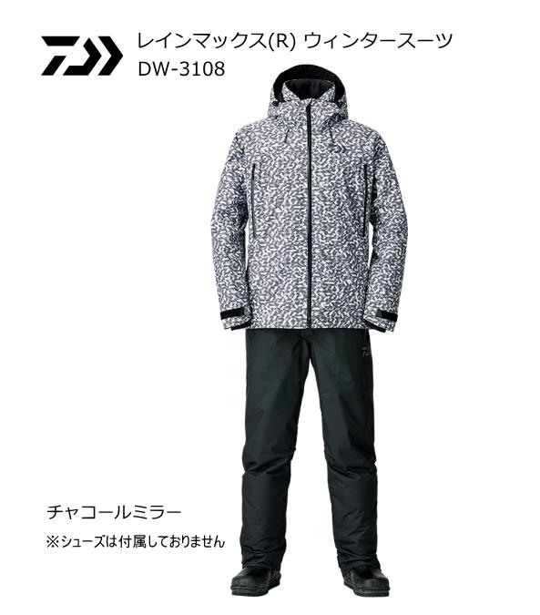 ダイワ レインマックス(R) ウィンタースーツ DW-3108 チャコールミラー Mサイズ (送料無料) (D01) (O01)