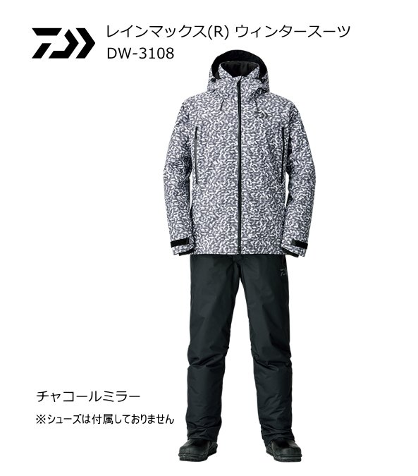 ダイワ レインマックス(R) ウィンタースーツ DW-3108 チャコールミラー 2XL(3L)サイズ (送料無料) (D01) (O01)