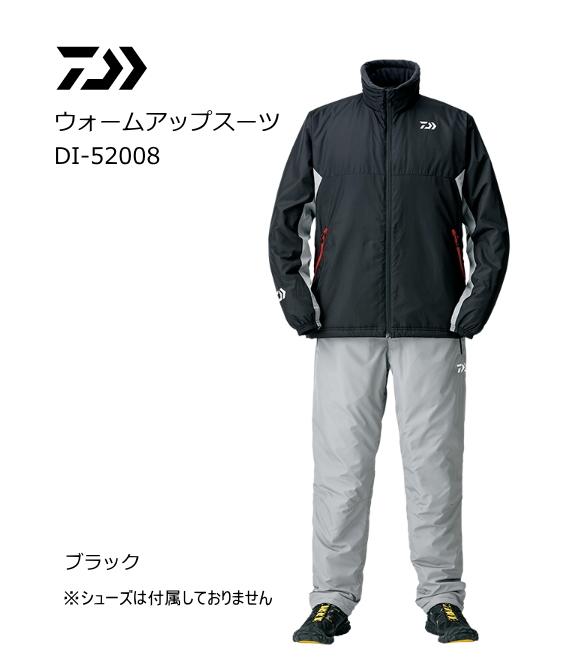 ダイワ ウォームアップスーツ DI-52008 ブラック XL(LL)サイズ / 防寒着 (送料無料) (D01) (O01)