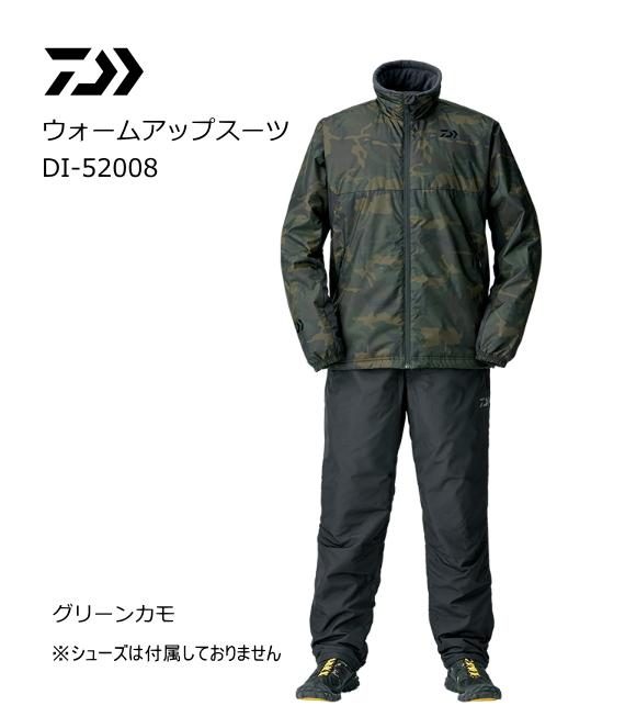 ダイワ ウォームアップスーツ DI-52008 グリーンカモ Lサイズ / 防寒着 (送料無料) (D01) (O01)