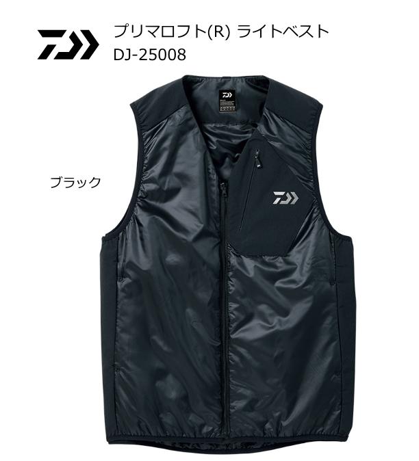 ダイワ プリマロフト(R) ライトベスト DJ-25008 ブラック XL(LL)サイズ / 防寒着 (送料無料) (D01) (O01) / セール対象商品 (12/26(木)12:59まで)