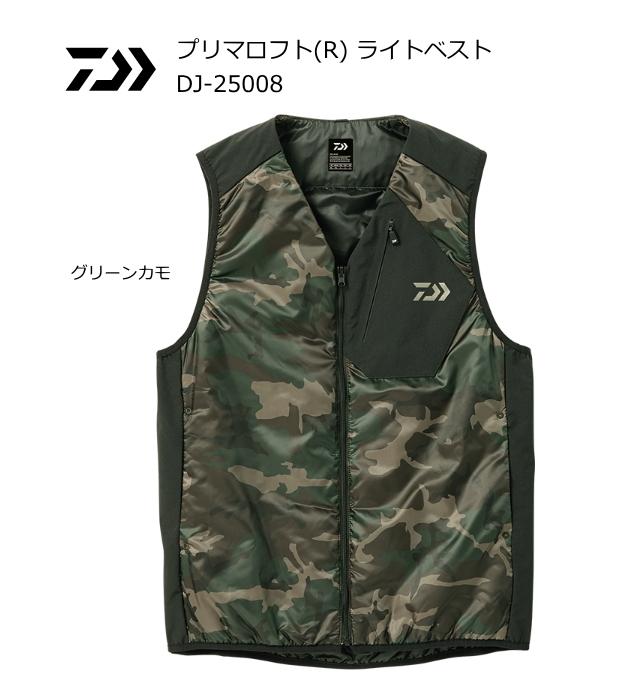 ダイワ プリマロフト(R) ライトベスト DJ-25008 グリーンカモ Lサイズ / 防寒着 (送料無料) (D01) (O01)