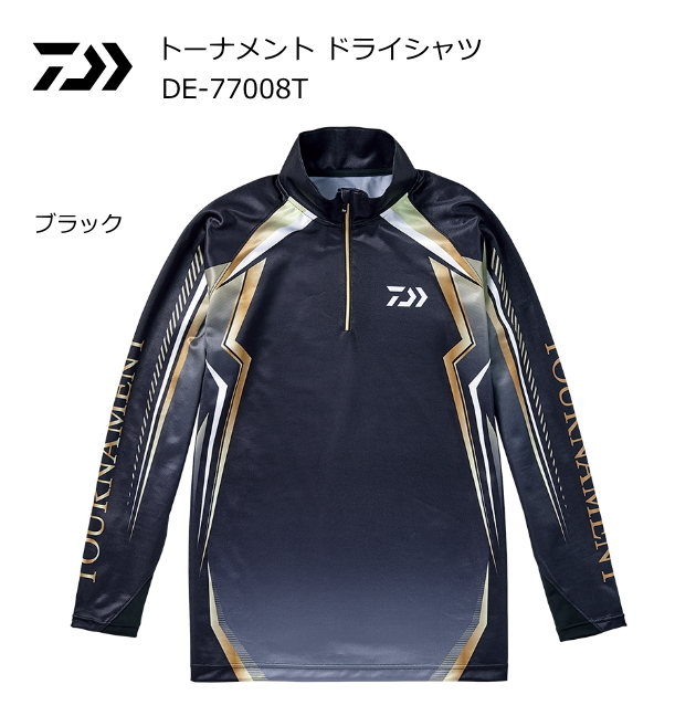 ダイワ トーナメント ドライシャツ DE-77008T ブラック Lサイズ (送料無料) (D01) (O01)