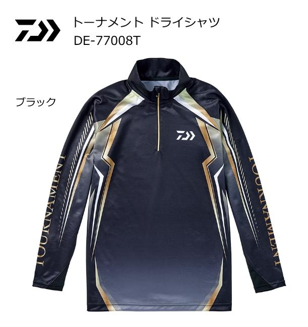 ダイワ トーナメント ドライシャツ DE-77008T ブラック XL(LL)サイズ (送料無料) (D01) (O01) / セール対象商品 (3/4(月)12:59まで)