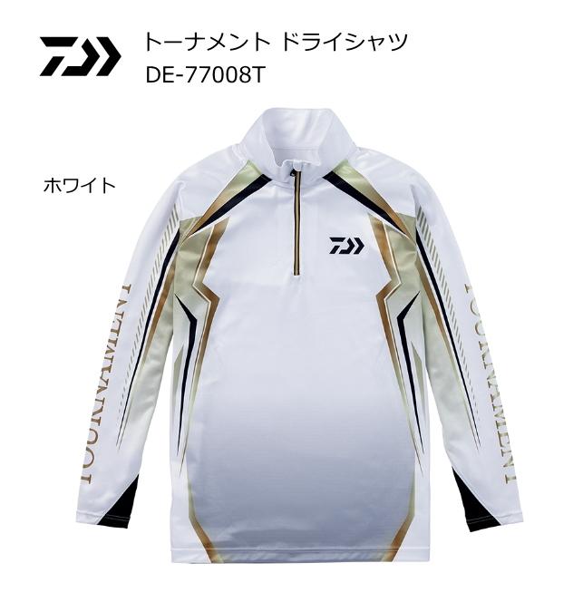 ダイワ トーナメント ドライシャツ DE-77008T ホワイト Lサイズ (送料無料) (D01) (O01)