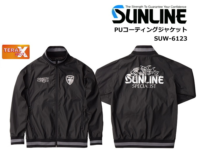 サンライン PUコーティングジャケット SUW-6123 Mサイズ / 防寒着 (送料無料)