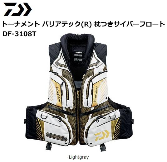 ダイワ トーナメント バリアテック(R) 枕つきサイバーフロート DF-3108T ライトグレー XL(LL)サイズ / 救命具 / セール対象商品 (12/26(木)12:59まで)