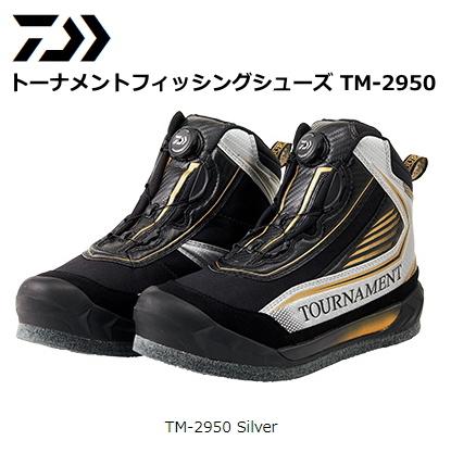 ダイワ トーナメントフィッシングシューズ TM-2950 シルバー 25.0cm (送料無料) / 磯靴 (D01) (O01)