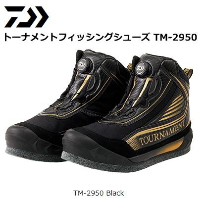 ダイワ トーナメントフィッシングシューズ TM-2950 ブラック 25.5cm (送料無料) / 磯靴 / セール対象商品 (3/4(月)12:59まで)