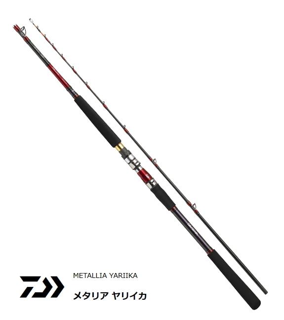 ダイワ メタリア ヤリイカ MHH-175・J / 船竿 (O01) (D01) (セール対象商品)
