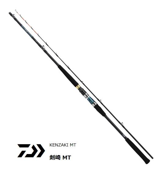 ダイワ 剣崎 60-200MT / 船竿 (O01) (D01)