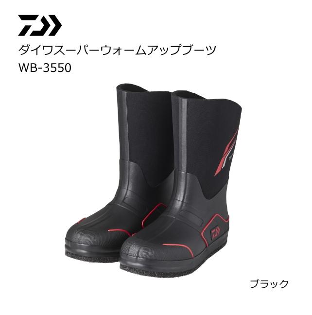 ダイワ スーパーウォームアップブーツ WB-3550 フェルトスパイク ブラック Lサイズ (26.5cm) / 防寒シューズ (送料無料)
