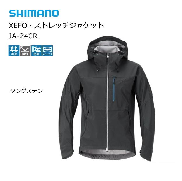 シマノ XEFO (ゼフォー) ストレッチジャケット JA-240R タングステン 2XL(3L)サイズ / 防寒着 (送料無料) (S01) (O01)