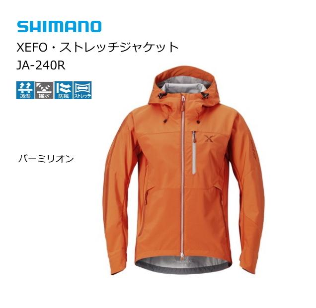 シマノ XEFO (ゼフォー) ストレッチジャケット JA-240R バーミリオン XL(LL)サイズ / 防寒着 (送料無料) (S01) (O01)