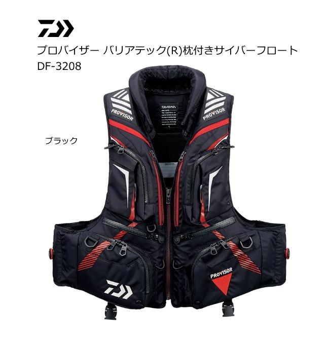 ダイワ プロバイザー バリアテック(R) 枕付きサイバーフロート DF-3208 ブラック Mサイズ / 救命具 (送料無料)