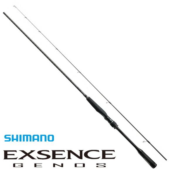 シマノ エクスセンス ジェノス S97MH/F / シーバスロッド (S01) (O01) (大型商品 代引不可)