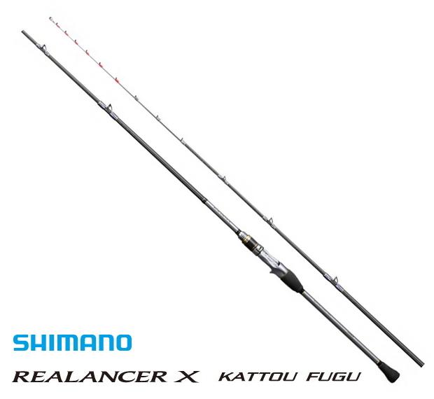 シマノ リアランサー X カットウフグ 155 / 船竿 (S01) (O01) / セール対象商品 (3/4(月)12:59まで)
