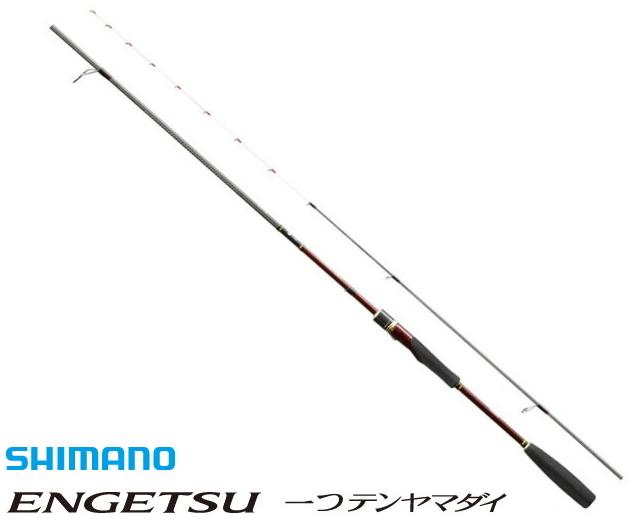 シマノ 18 炎月 ENGETSU 一つテンヤマダイ 240MH (スピニングモデル) / 船竿 (S01) (O01)
