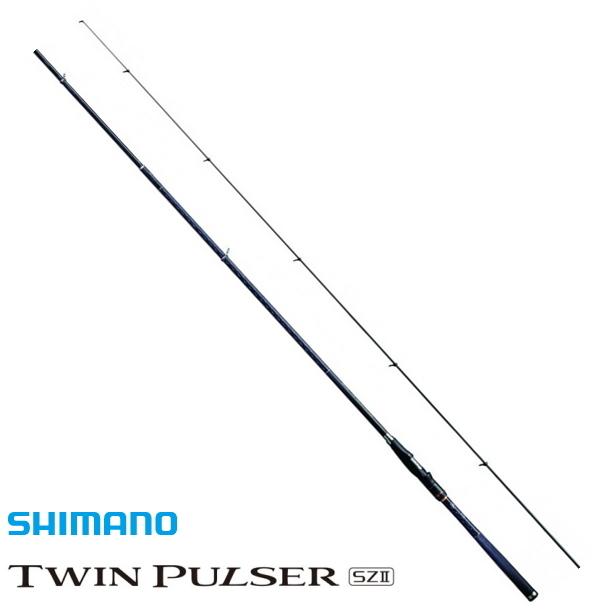 シマノ ツインパルサー SZ2 1.2号 485/520 / 磯竿 (S01) (O01)