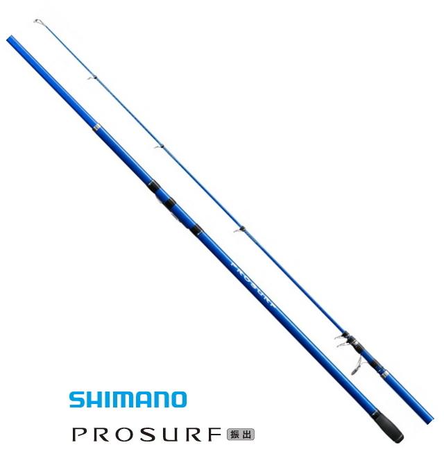 シマノ プロサーフ (振出) 415DXT / 投げ竿 (S01) (O01)