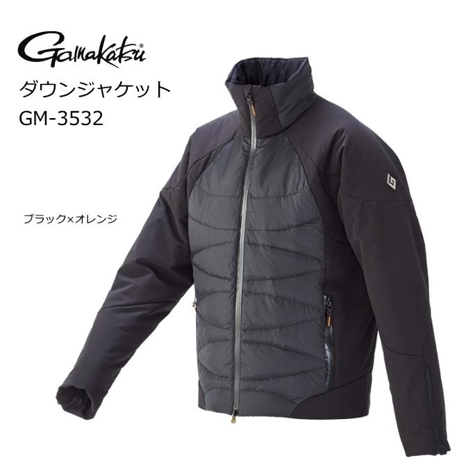 がまかつ ダウンジャケット GM-3532 ブラック×オレンジ Lサイズ / 防寒着 (送料無料)
