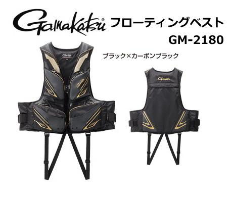 がまかつ フローティングベスト GM-2180 ブラック×カーボンブラック Mサイズ (送料無料) / セール対象商品 (3/29(金)12:59まで)