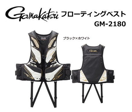 がまかつ フローティングベスト GM-2180 ブラック×ホワイト Lサイズ (送料無料)(お取り寄せ商品) / セール対象商品 28日(金) 12:59まで