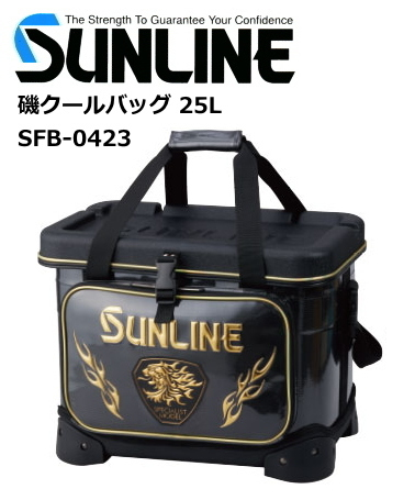 サンライン 磯クールバッグ 25L SFB-0423