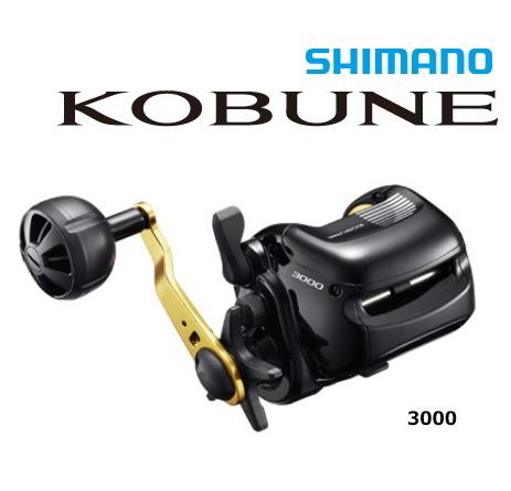 シマノ 18 コブネ 3000 / ベイトリール
