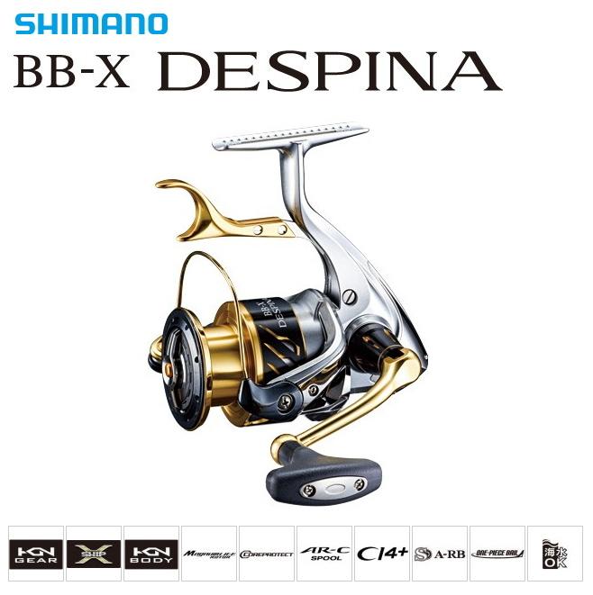 シマノ 16 BB-X デスピナ 2500DHG 【送料無料】 (S01) (O01) (セール対象商品)