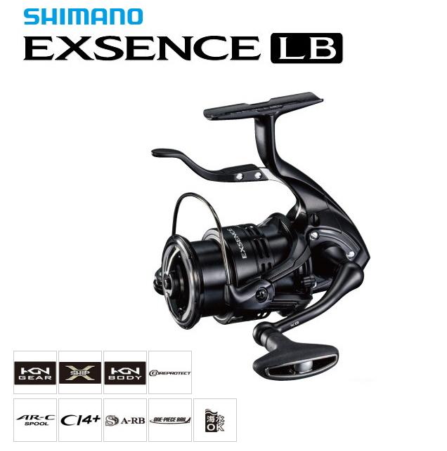 シマノ 16 エクスセンス LB C3000MXG 【送料無料】 (S01) (O01) (セール対象商品)