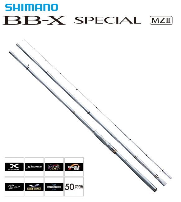 シマノ BB-X スペシャル 1.5-50/55 MZII (S01) (O01) / セール対象商品 (3/29(金)12:59まで)