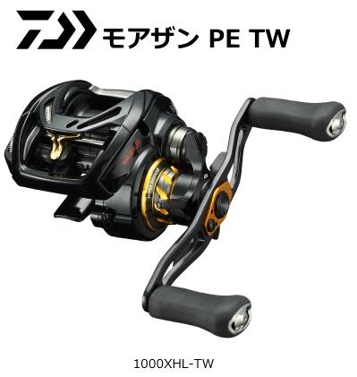 ダイワ モアザン PE TW 1000XHL-TW(左ハンドル) / ベイトリール 【送料無料】 (D01) (O01) (セール対象商品)