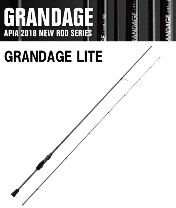 アピア (APIA) グランデージ ライト (GRANDAGE LITE) 90 (スピニングモデル) / ルアーロッド