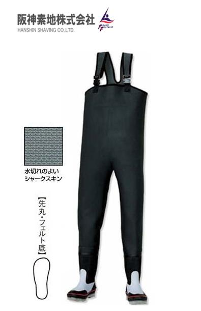 阪神素地 胴付長靴 (先丸・フェルト底) CF-402 24cm (O01) (送料無料)