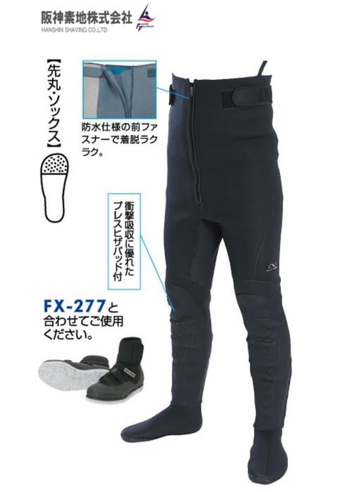 阪神素地 ドライタイツ FX-652 MOサイズ (O01) 【送料無料】 (セール対象商品)