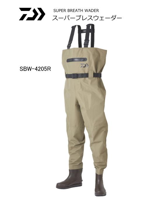 ダイワ スーパーブレスウェーダー SBW-4205R タン Lサイズ (25.5~26.0) (O01) (D01) (送料無料) / セール対象商品 (8/5(月)12:59まで)