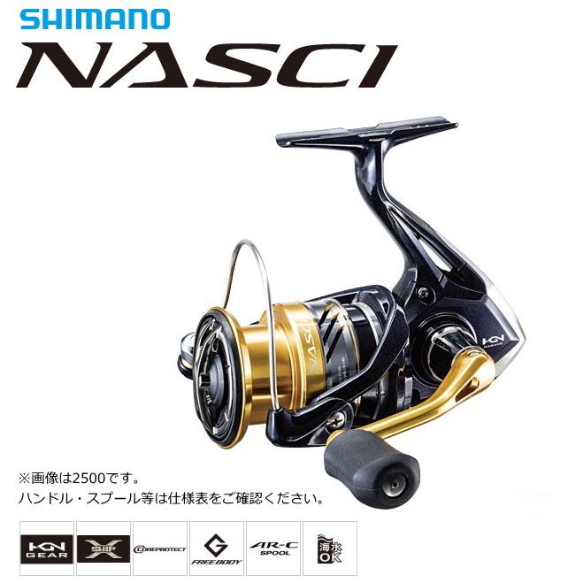 シマノ 16 ナスキー 4000XG (S01) (O01)